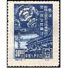 Первая сессия народно политического совета Китая, провозгласившего образование КНР
