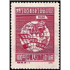 Конференция профсоюзов стран Азии и Австралии в Пекине (выпуск для Северо-Восточного Китая) (повторный выпуск)