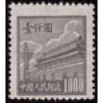 Стандартный выпуск (2) Тянь Ань Мынь