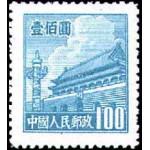 Стандартный выпуск (3) Тянь Ань Мынь