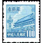 Стандартный выпуск (4) Тянь Ань Мынь
