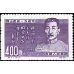 15 лет со дня смерти китайского революционного писателя Лу Синя (1881-1936)