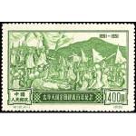 100-летие Тайпийского восстания (1851-1864)