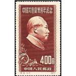 30-я годовщина Коммунистической партии КНР