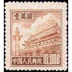 Стандартный выпуск (5) Тянь Ань Мынь