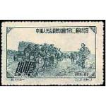 2-я годовщина прибытия китайских народных добровольцев в Корею