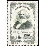 135 лет со дня рождения Карла Маркса