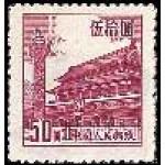 Стандартный выпуск (7) Тянь Ань Мынь