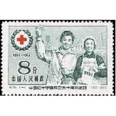 50-летие Китайского Общества Красного Креста
