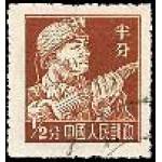 Стандартный выпуск (8) Тянь Ань Мынь