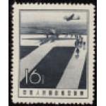 Авиа почта (выпуск 2)