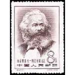 140 лет со дня рождения Карла Маркса