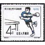 25 Международный чемпионат по настольному теннису