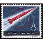 Запуск советской ракеты на Луну