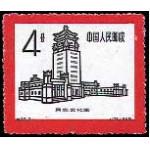 Открытие дворца национальностей в Пекине