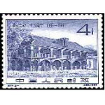 25 - годовщина встречи в Зунуи во время Великого похода