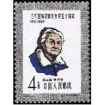 50-годовщина международного дня трудящихся женщин