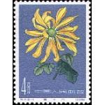 Цветы, Хризантемы (выпуски 1,2,3)