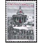 80-летие парижской коммуны