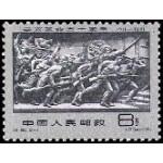 40-летие народной революции 1922 года под руководством Сун Ят Сена