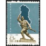 50-летие независимости Албании