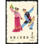 Народные танцы (выпуск 1)