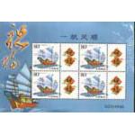 Специальный почтовый выпуск Китая, Летучий корабль