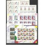 Годовой комплект марок, блоков и МЛ 1992 года со стандартом