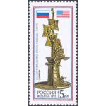 Монумент в честь 500-летия открытия Америки Х. Колумбом.