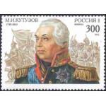 К 250-летию со дня рождения М. Кутузова.