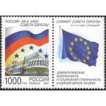 К вступлению России в Совет Европы.
