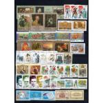 Годовой комплект марок и блоков 1998 года