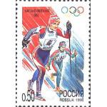 К XVIII играм зимней Олимпиады в Нагано.