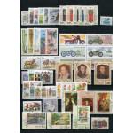 Годовой комплект марок и блоков 1999 года