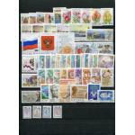 Годовой комплект марок и блоков 2001 года