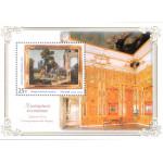 Янтарная комната. Государственный музей-заповедник