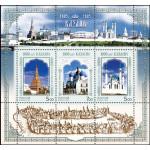 1000 лет Казани