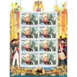 275 лет со дня рождения А.В.Суворова (1730-1800), полководца.