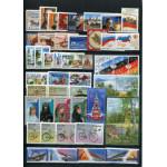 Годовой комплект марок, блоков и МЛ 2008 года