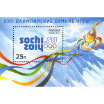 Сочи   столица ХХII Олимпийских зимних игр 2014 года.