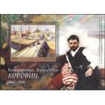 150 лет со дня рождения К.А. Коровина (1861-1939), живописца