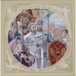 400 лет восстановлению единства Российского государства