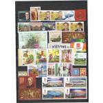 Годовой комплект полный марок, блоков, сувенирных блоков, малых листов и ЛУФ 2017 года