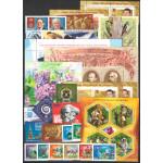 Годовой комплект полный марок, блоков, сувенирных блоков, малых листов и ЛУФ 2018 года
