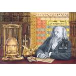 Международный год Периодической таблицы химических элементов (надпечатка на блоке 2009 г. 175 лет со дня рождения Д.И. Менделеева)