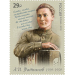 100 лет со дня рождения А.И. Фатьянова (1919?1959), поэта-песенника