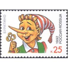 Персонажи детских книг.