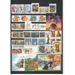 Годовой комплект марок и блоков 1992 года со стандартом