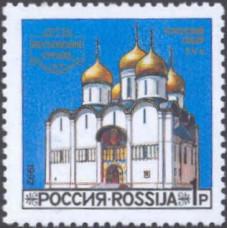 Соборы Московского Кремля.