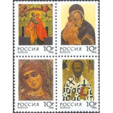 Русские иконы. Совместный российско-шведский выпуск.